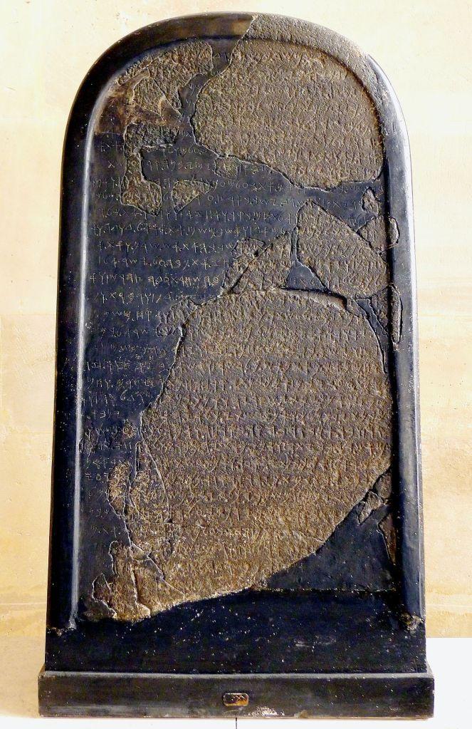 Mesha Inscription Stele